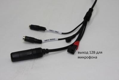 IP камера OMNY уличная 1080p, c ИК подсветкой, 2.8-12мм, PoE, аудио, с кронштейном