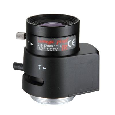 LTV-LDV-2812M1-IR