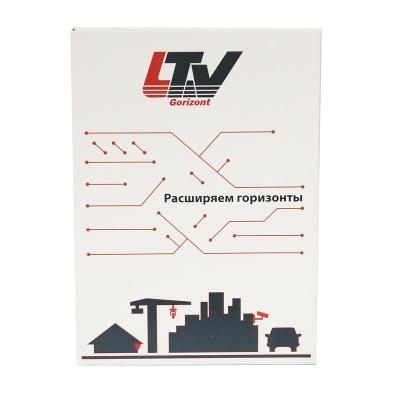 LTV-Gorizont Large, Модуль подсчета посетителей.