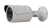 IP камера OMNY уличная 1080p, c ИК подсветкой, 3.6мм, PoE, с кронштейном, грозозащита 4000В