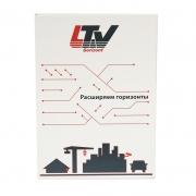 LTV-Gorizont Medium, Модуль трекинга. Отслеживание движущихся объектов в поле зрения камеры