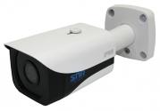 IP камера SNR-CI-DMB3.0I уличная мини 3.0Мп c ИК подсветкой, объектив 3.6мм, PoE, с кронштейном