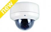 IP камера купольная вандалозащищенная 960p, c ИК подсветкой, 2.8-12мм, PoE, подключение активного микрофона 12В.