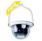 Поворотная ip камера OMNY 1020 PTZ : HD 1.3Мп 20крат зум