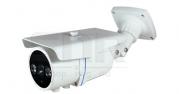 Камера видеонаблюдения SNR-CA-W700VI+ уличная 1/3